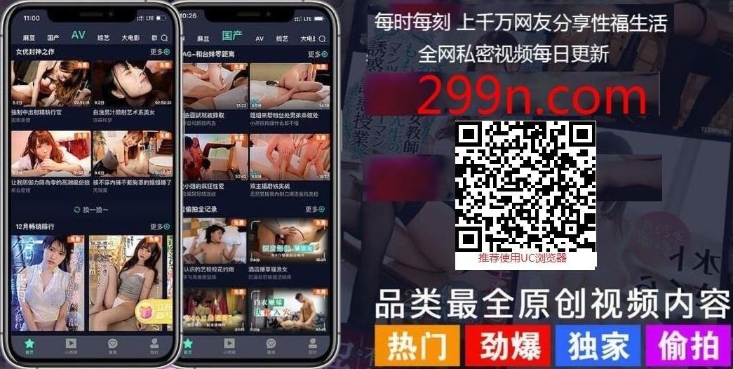 snis-561 COS赏析:桃花妖